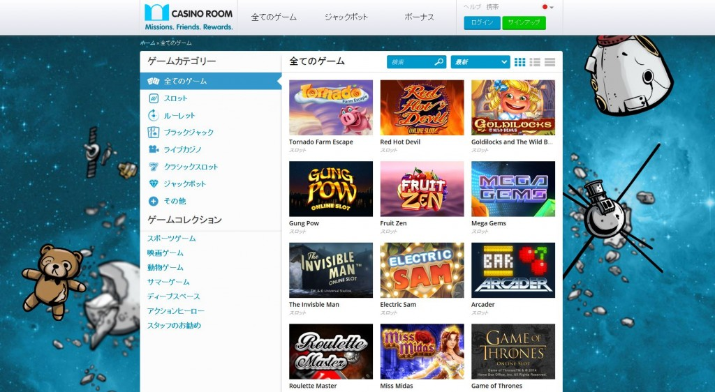 casinoroom site